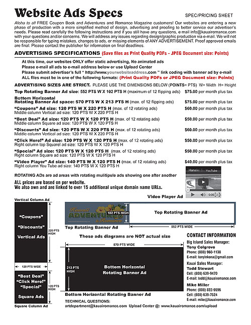 mcb web banner ad spec sheet
