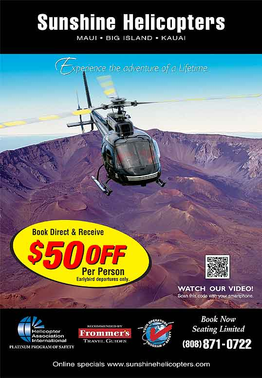FREE Maui Coupon Book discount coupon with Sunshine Helicopters